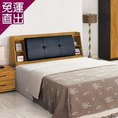 【MRD】 艾倫6尺床頭箱-182x30x103cm【免運直出】