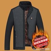 爸爸外套 爸爸裝外套加絨加厚男士40-50歲休閒夾克中老年秋冬季立領棉衣服 瑪麗蘇
