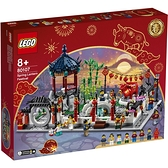 樂高積木 LEGO《 LT80107 》Chinese Festivals 亞洲限定版 - 新春元宵燈會 / JOYBUS玩具百貨