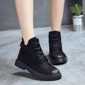 秋季馬丁靴女學生韓版百搭矮靴子ins短筒小短靴女春秋新款 鞋   提拉米蘇