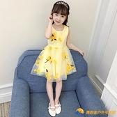 兒童女童連身裙新款5公主裙子6小孩夏天8洋氣十歲女孩【勇敢者】