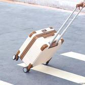 【熊貓】登機箱小型行李箱旅行箱男女18密碼箱子