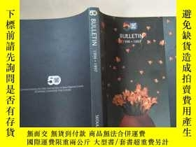 二手書博民逛書店BULLETIN罕見(1996-1997) 實物圖片Y8791