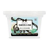 You Can Buy 夢幻豆豆香水洗衣膠囊(英國梨與小蒼蘭)15gx15入【小三美日】