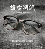 復古眼鏡框男韓版平光鏡女潮半框圓臉可配架防輻射眼睛框成品   新年下殺
