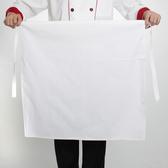 圍裙酒店高檔加長加大黑白圍裙半身酒店西餐咖啡廳飯店男女廚師服務員【快速出貨八折搶購】