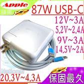 APPLE充電器 87W以下適用-蘋果 TYPE-C接口,14.5V/2A,9V/3A,5.2V/2.4A,12V/3A,A1719,MNF82LL/A,USB-C接口