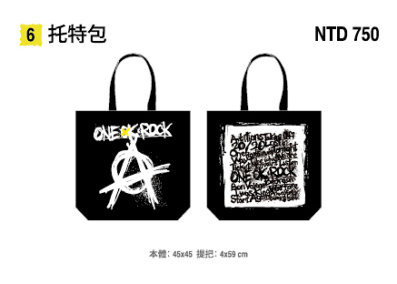 ONE OK ROCK《AMBITIONS ASIA TOUR 2018 in TAIWAN》托特包