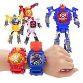 兒童變形電子手錶金剛玩具學生創意卡通變身機器人手錶男生男孩 任選1件享8折
