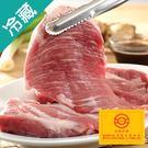 【台灣珍豬】豬雪花肉1盒(豬肉)(500...