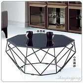 【水晶晶家具/傢俱首選】CX1344-2 八通關80×80黑玻黑鐵砂八角造型大茶几