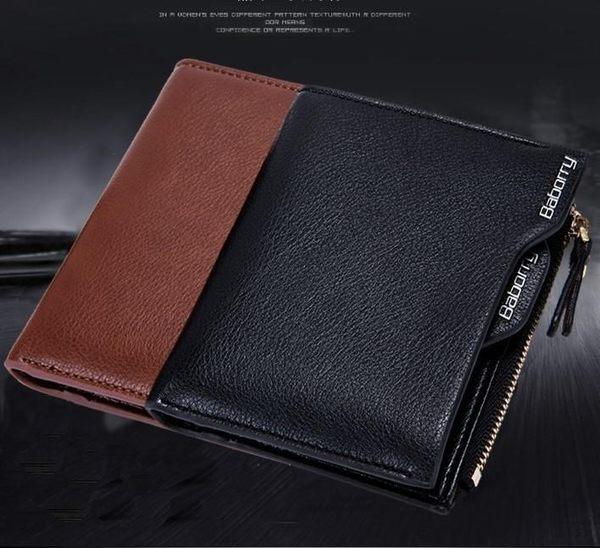 RFID皮夾 防RFID/NFC側錄電子防盜錢包 防磁 防射頻識別 男士新款錢包卡包批發