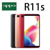 OPPO R11s  6.01吋 4G/64G -黑/香檳金~贈原廠皮套  [24期零利率]