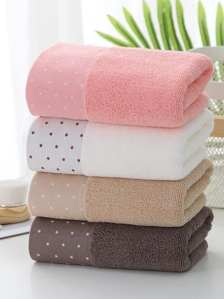 毛巾 4條 萊朵毛巾純棉成人洗臉洗澡家用全棉男女帕柔軟吸水不掉毛【快速出貨八折搶購】