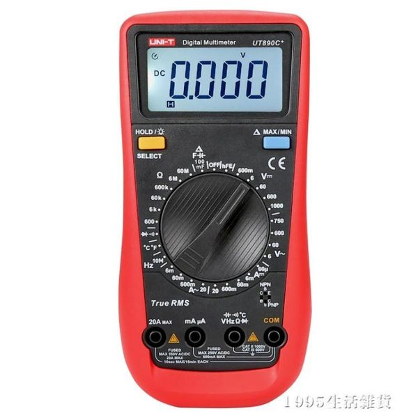 萬能表 UT890C 數顯萬能表測電阻電容電壓電流表高精度 1995生活雜貨 igo