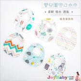 圍兜口水巾六層紗布巾寶寶手帕 荷蘭Muslintree餵奶巾-JoyBaby
