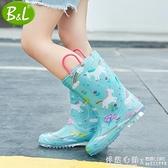兒童雨鞋寶寶雨靴中大童小孩子水鞋男女童防滑防水膠鞋帶提耳水靴 怦然心動