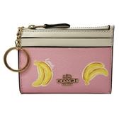 【COACH】悠遊卡片鑰匙零錢包(香蕉/粉)