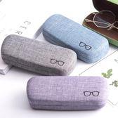 眼鏡盒 韓國小清新復古優雅簡約棉麻收納盒