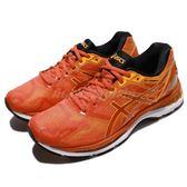 【六折特賣】Asics 慢跑鞋 Gel-Nimbus 19 紅 橘 避震穩定 跑鞋推薦 運動鞋 男鞋【PUMP306】 T700N0604