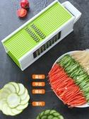 切菜機 廚房用品切菜神器切馬鈴薯絲器多功能擦絲擦子削刨檸檬插刮切片家用 全館免運