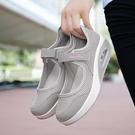 搖搖鞋 白色護士鞋女鞋夏季網面鏤空透氣防臭厚底搖搖鞋淺口運動鞋網鞋 寶貝寶貝計畫 上新