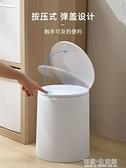 垃圾桶 垃圾桶客廳帶蓋紙簍輕奢家用廁所衛生間廚房大號容量辦公室按壓式 有緣生活館