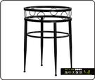 {{ 海中天休閒傢俱廣場 }} C-99 摩登時尚 餐桌腳系列 485-21 同心餐桌腳/烤黑/烤銀腳