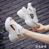 大碼坡跟涼鞋女厚底超火2020夏季新款時尚松糕內增高羅馬仙女涼靴 LF5666『黑色妹妹』