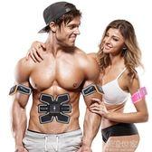 智慧腹肌貼健腹輪器健身器材鍛煉肌肉男懶人減腹收腹部訓練健腹儀igo『潮流世家』