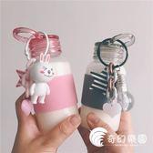 韓國ulzzang可愛兔子卡通小熊燈泡發光玻璃杯隨手杯情侶學生便攜-奇幻樂園