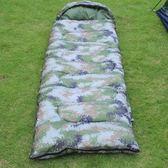 【無趣】睡袋戶外帳蓬野營信封式成人睡袋