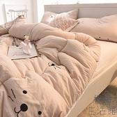 被子加厚保暖冬被芯太空棉被空調被【極簡生活】