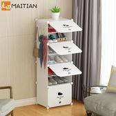 鞋櫃 簡易鞋櫃防塵鞋架多層簡約現代收納櫃家用 igo 薇薇家飾