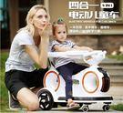 兒童電動車嬰兒電動車小孩玩具車寶寶可坐可...