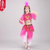 兒童演出服新款兒童維族演出服裝幼兒少數民族印度舞臺表演服 大宅女韓國館
