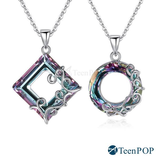 情侶項鍊ATeenPOP正白K情侶對鍊 夢幻世界 採用施華洛世奇水晶元素項鍊 情人節禮物 紫 單個價格