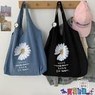 牛仔包 韓版雛菊大容量慵懶風手拎側背包環保購物袋牛仔帆布包書包女寶貝計畫 上新