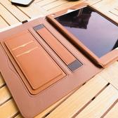 Jeefanc【升級版】小米平板4保護套4代PLUS3代2代1代mipad四平板電腦LTE皮套殼10.1寸8 雙11