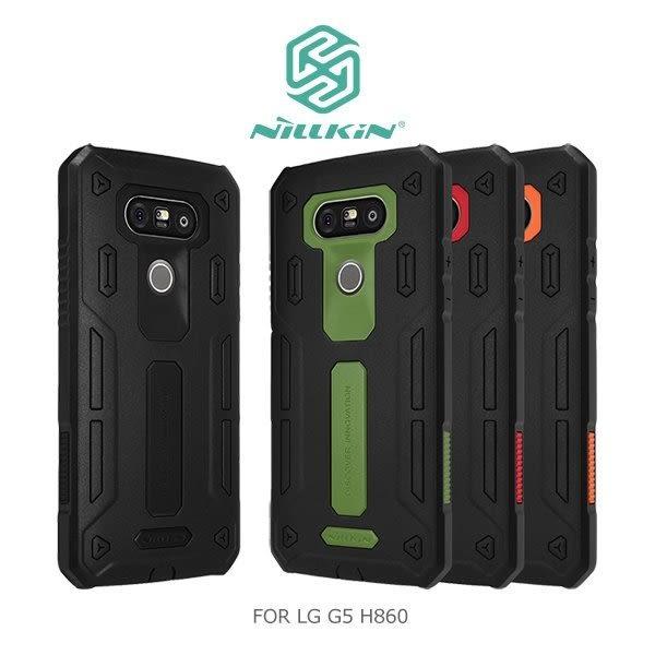 NILLKIN LG G5 H860 悍將II保護套 軟硬雙材質 全包邊 背蓋 保護殼 軟硬結合 雙重構造
