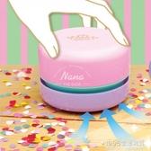 吸塵器 小電動迷你桌面吸塵器桌面橡皮屑學生日本便攜靜音自動 1995生活雜貨NMS