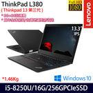 效能升級【ThinkPad】L380 2...