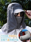 帽子 遮陽帽夏季男士釣魚帽戶外騎車防曬帽子遮臉防紫外線漁夫帽太陽帽