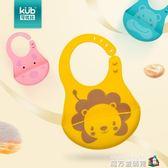 立體防水食飯兜大號嬰兒喂食圍嘴超軟 硅膠圍兜 魔方數碼館