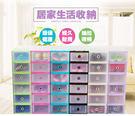 鞋盒   ABS硬框收納抽屜鞋盒 小物 收納 衣物 嬰兒 兒童 玩具  【SPA004】-收納女王
