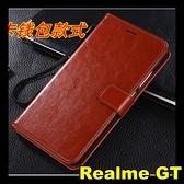 【萌萌噠】Realme GT 瘋馬紋皮紋側翻保護套 商務素面 支架 插卡 磁扣 錢包款 手機套 皮套