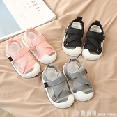 夏季寶寶涼鞋女1-2一3歲小童包頭學步鞋男童軟底防滑嬰兒涼鞋網鞋