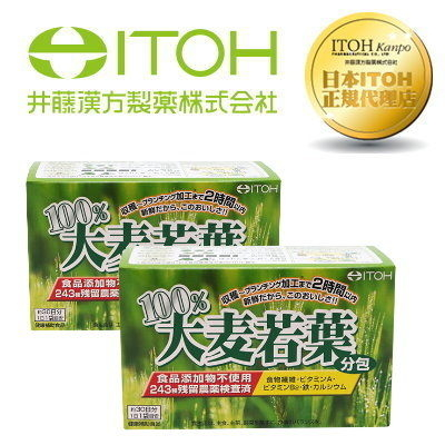 日本ITOH 井藤漢方 大麥若葉青汁 3gx30袋/盒x2盒