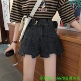 大尺碼短褲 女裝胖妹妹牛仔褲寬松夏季韓版高腰百搭a字闊腿短褲熱褲 大碼女裝 中大呎碼女裝