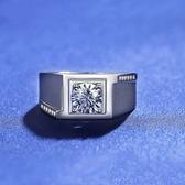 莫桑鑽戒指-1克拉16心16箭微鑲噴砂925純銀男飾品73yk67{附GRA證書}【時尚巴黎】